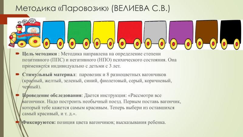88ae7c19b0f8980d588be96befa349a9-14