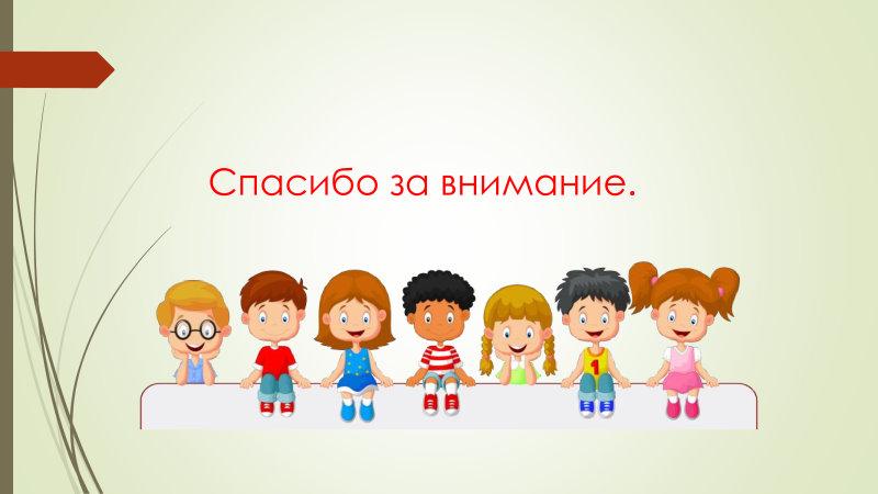 88ae7c19b0f8980d588be96befa349a9-24