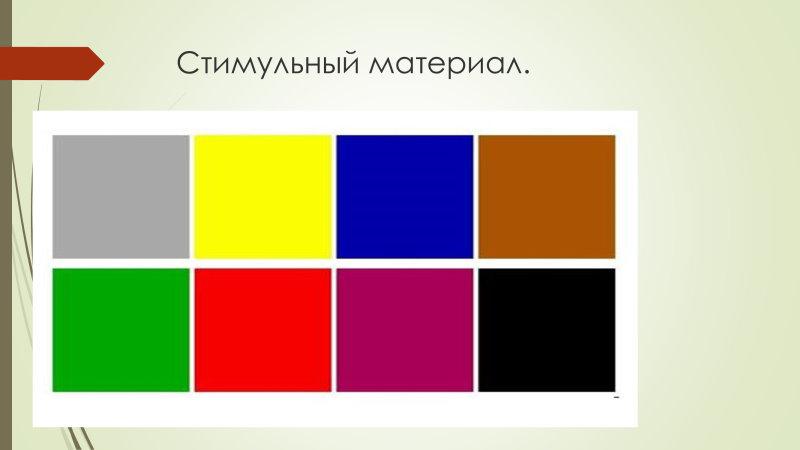 88ae7c19b0f8980d588be96befa349a9-8