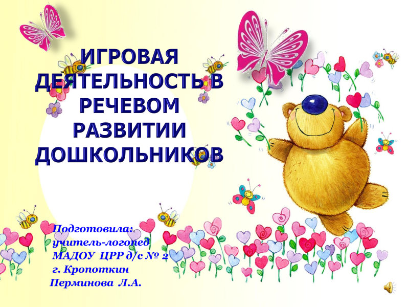 935f6afb7816040a8c40fa66aeaf015f-0