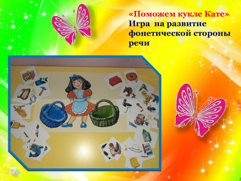 935f6afb7816040a8c40fa66aeaf015f-14