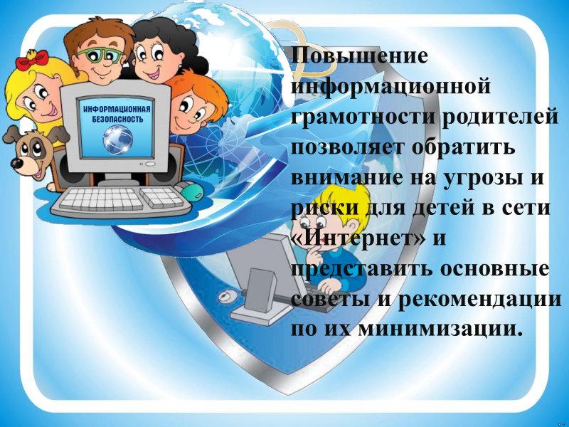 432eb5e8d01657456df06125f50fd86d-3
