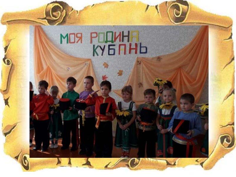 kazache-razvlechenie_0003