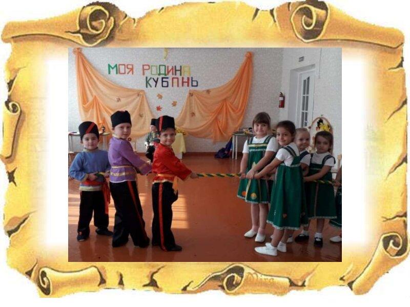 kazache-razvlechenie_0006