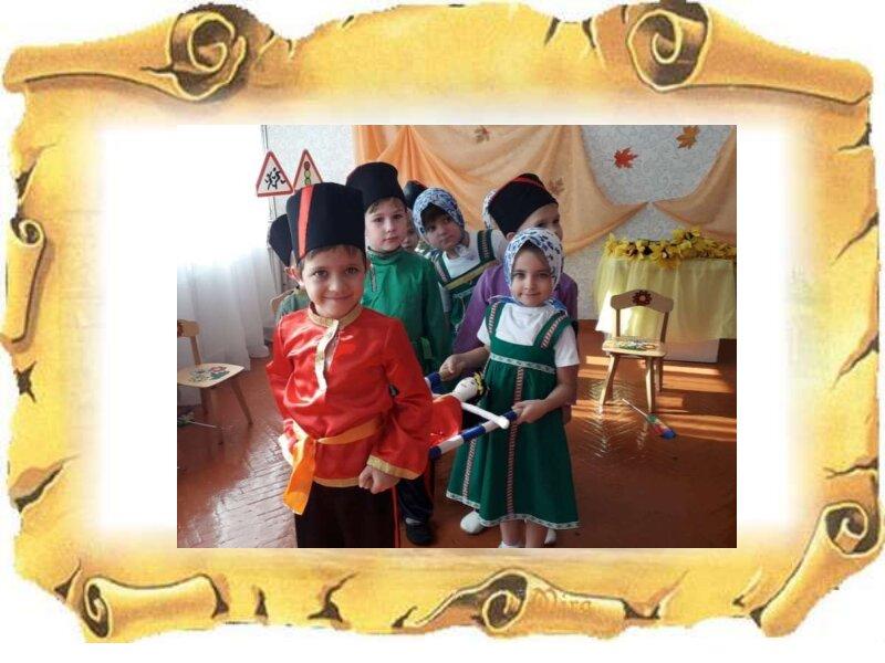 kazache-razvlechenie_0010