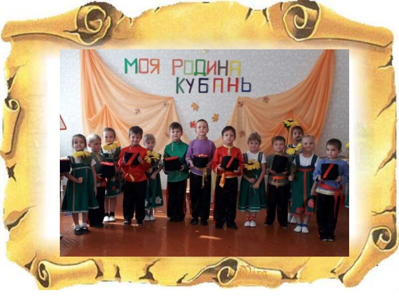kazache-razvlechenie_0013
