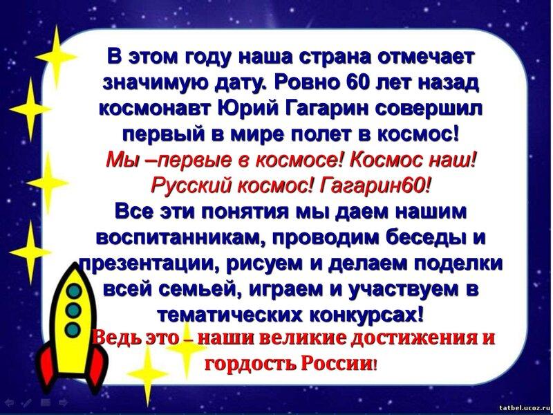 kosmos2_00002