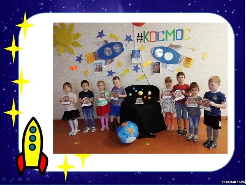 kosmos2_00007