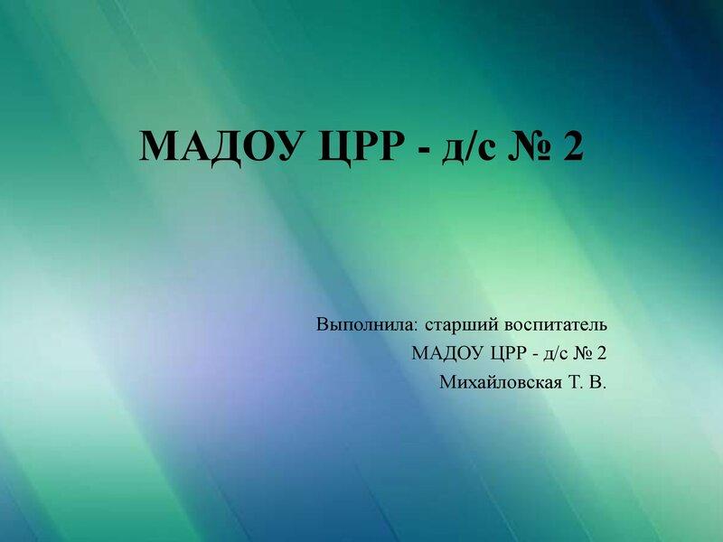 zrajevskay_00001