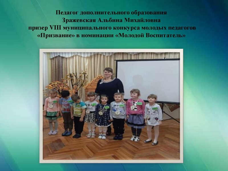 zrajevskay_00005