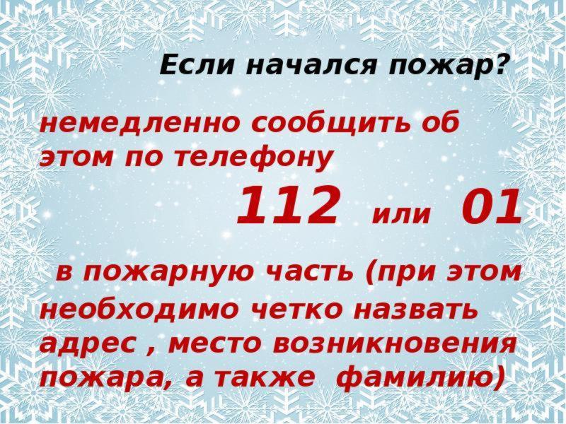 b0fa0c95fb2b455a83bfdcb8ce4a040c-10