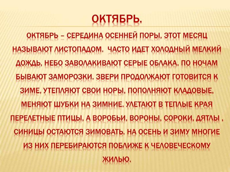osen_0010