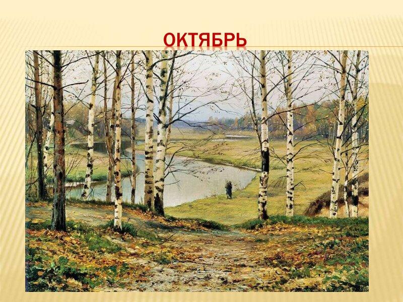 osen_0011