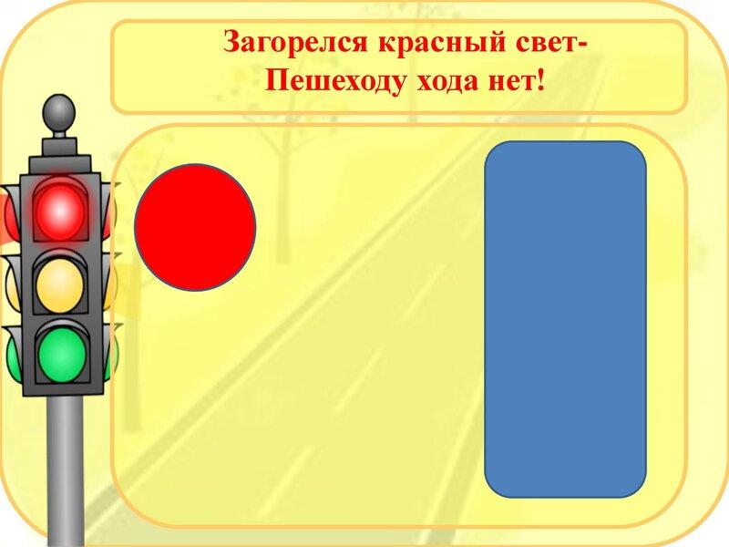 pdd1_0000003