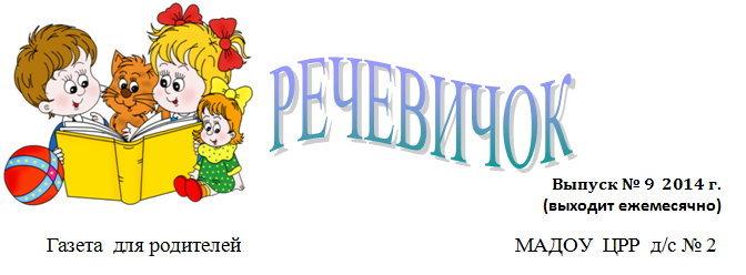 rechevichek1