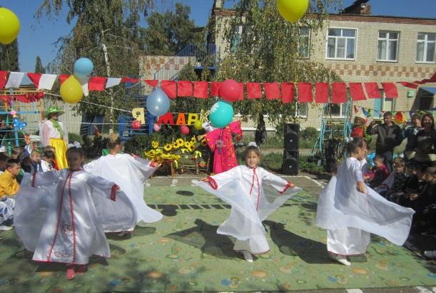 Муниципальное автономное дошкольное образовательное учреждение центр развития ребенка - детский сад № 2