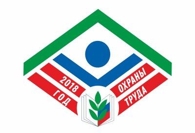 логотип год охраны труда